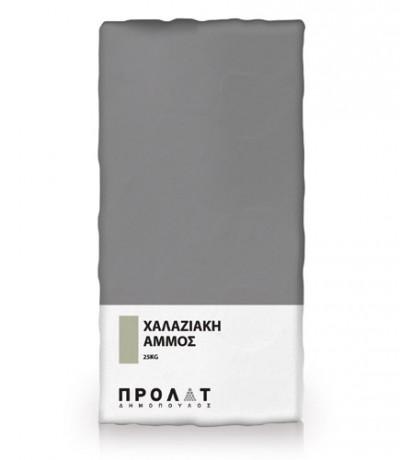 ΧΑΛΑΖΙΑΚΗ ΑΜΜΟΣ<br>0-0.3 mm, 0.0-1 mm Image