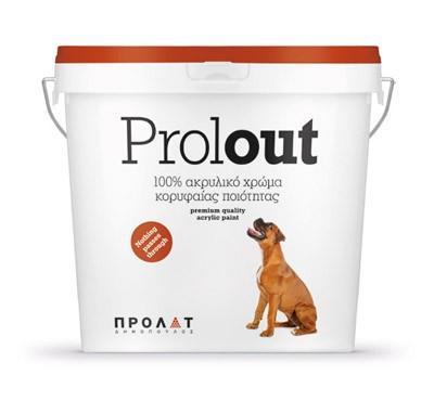 Prolout Image