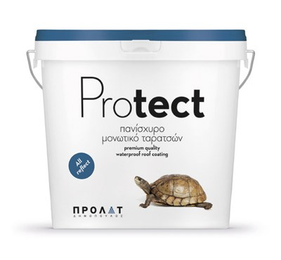 PROTECT Image