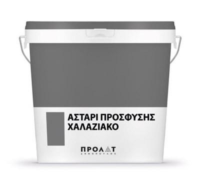 ΑΣΤΑΡΙ ΠΡΟΣΦΥΣΗΣ ΧΑΛΑΖΙΑΚΟ Image