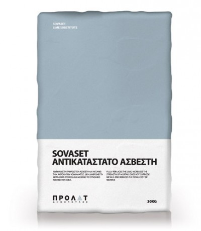 SOVASET</br>Lime substitute in powder Image