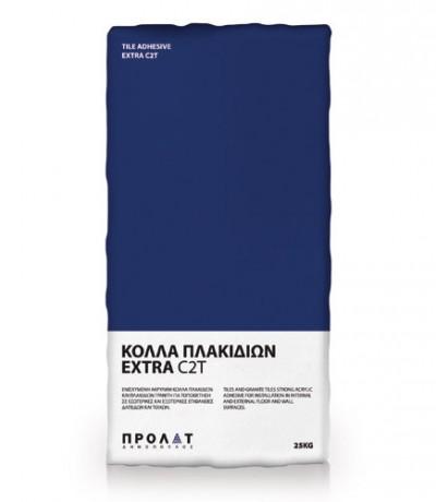 EXTRA C2T Image