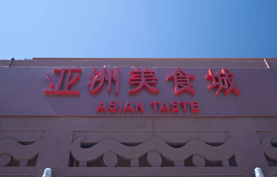 chinese-restaurant-08