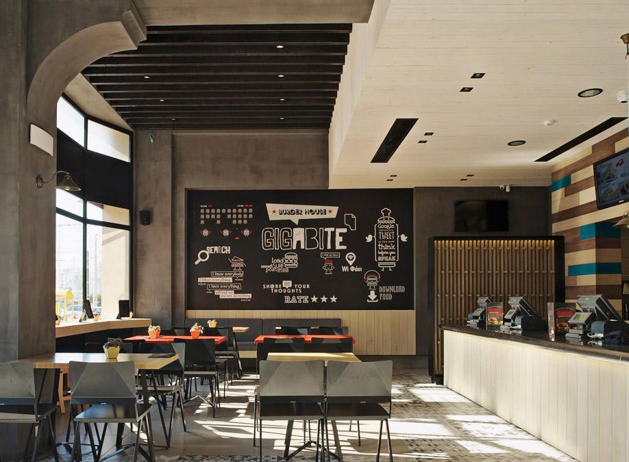lavaplaster-goodys-burger-house-main