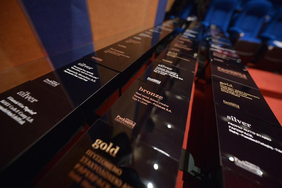 prolat-packaging-awards-04