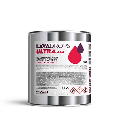 LAVADROPS ULTRA Image